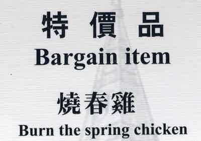 bargainitem